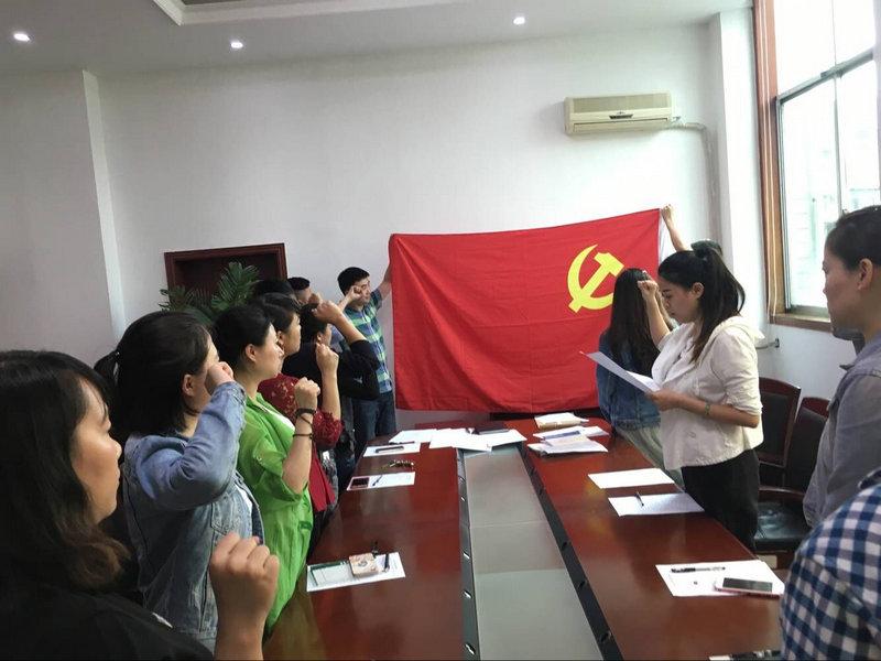 组织党员学习,重温入党誓词